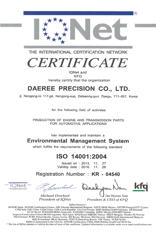 IQNET-ISO14001