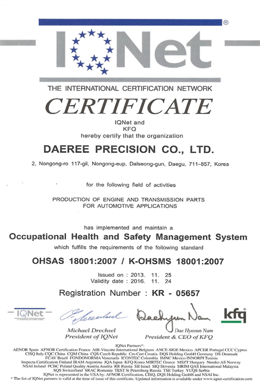 IQNET-ISO18001